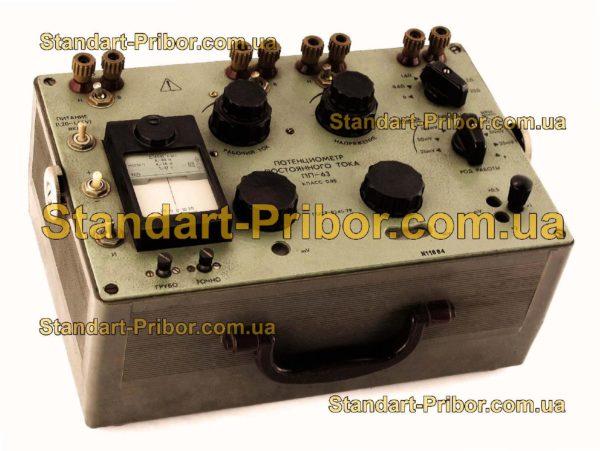 ПП-63 потенциометр постоянного тока - фотография 1