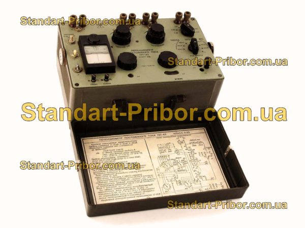ПП-63 потенциометр постоянного тока - изображение 2