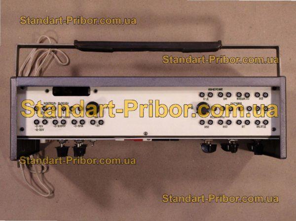 ППН-1 пульт переносный - фотография 1