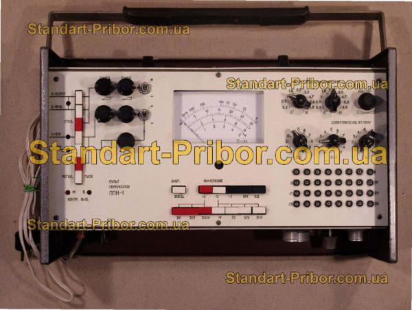 ППН-1 пульт переносный - изображение 2