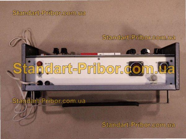 ППН-1 пульт переносный - фото 3