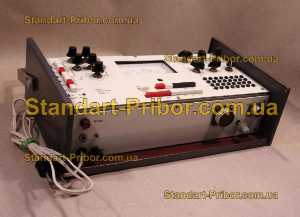 ППН-1 пульт переносный - фото 6