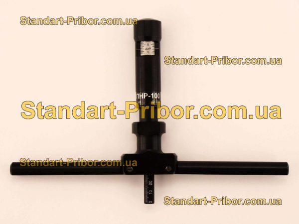 ППНР-100 динамометр для проверки натяжения ремней - фотография 4