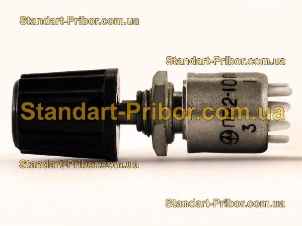 ПР2-10П1Н переключатель малогабаритный - фото 3