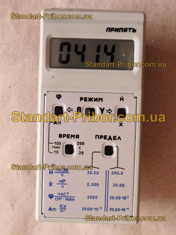 ПРИПЯТЬ-РКС-20.03 дозиметр, радиометр - фотография 1