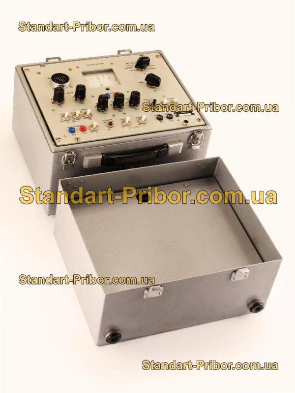 ПРК-11 пульт регламентного контроля - фотография 1