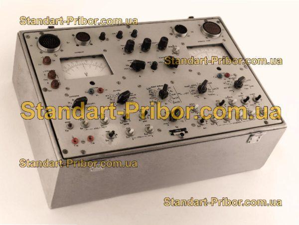 ПРК-12 пульт регламентного контроля - фотография 1