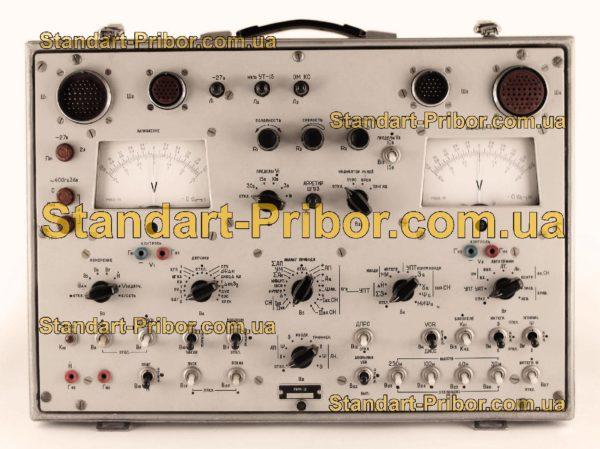 ПРК-12 пульт регламентного контроля - фото 3