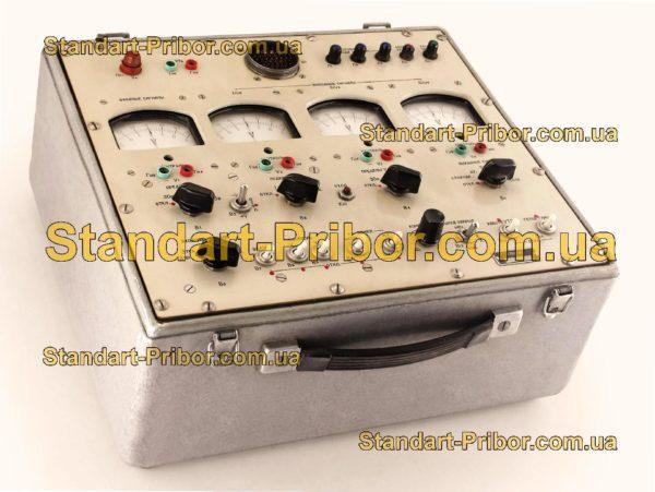 ПРК-19 пульт регламентного контроля - фотография 1