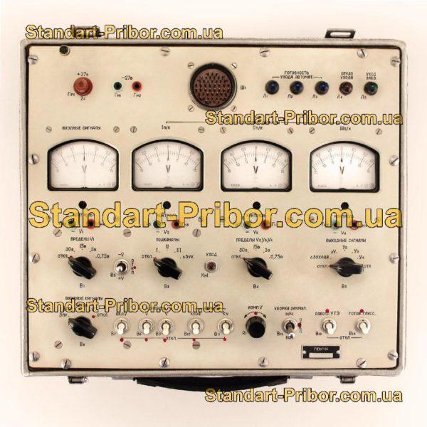 ПРК-19 пульт регламентного контроля - изображение 2
