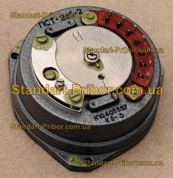 ПСТ-265-2 сельсин-трансформатор - фотография 1