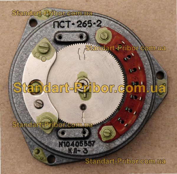 ПСТ-265-2 сельсин-трансформатор - изображение 2