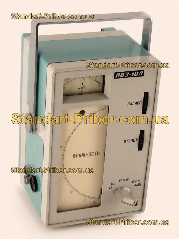 ПВз-10Д прибор для контроля влажности зерна - фотография 1