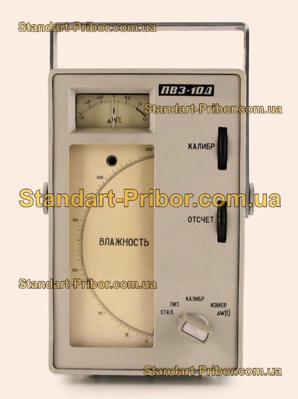 ПВз-10Д прибор для контроля влажности зерна - изображение 2