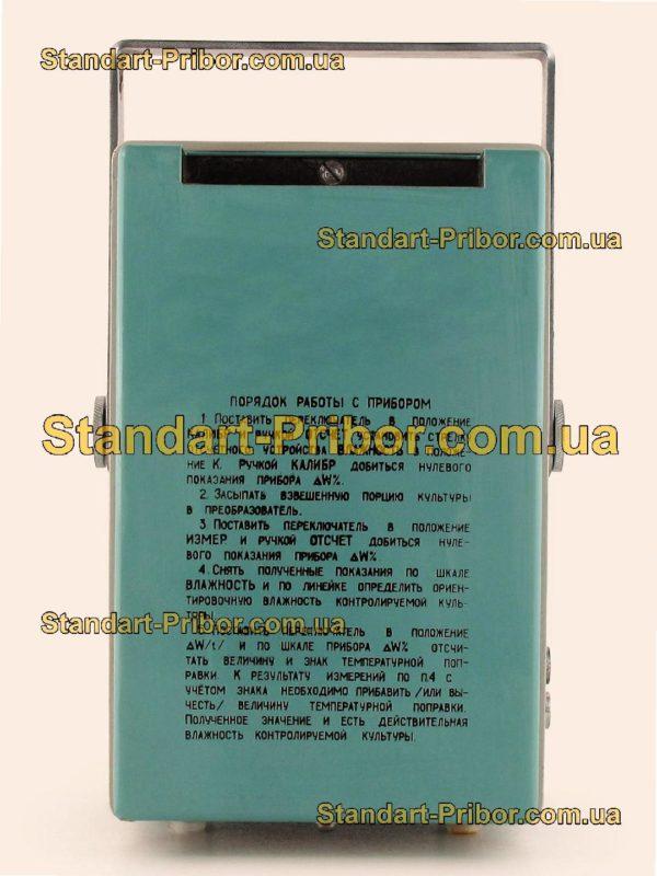 ПВз-10Д прибор для контроля влажности зерна - фотография 4
