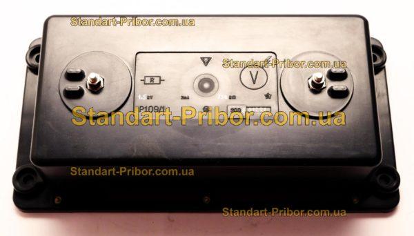 Р109/1 сопротивление добавочное - фотография 1