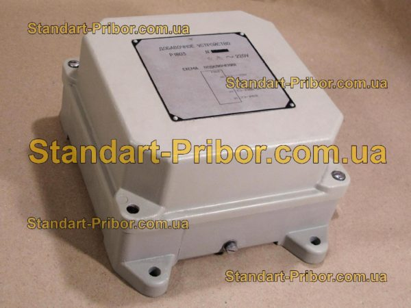 Р1803 устройство добавочное - фотография 1