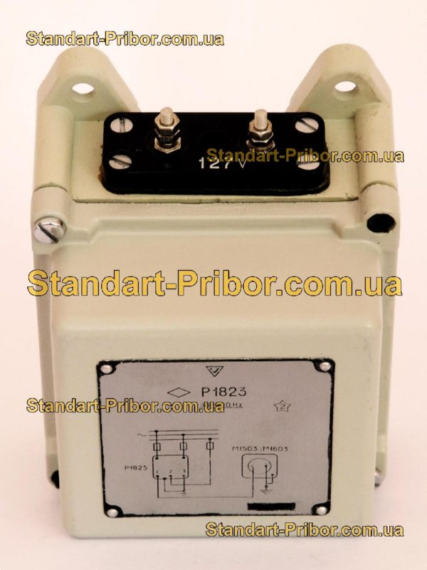 Р1823 устройство добавочное - фото 3