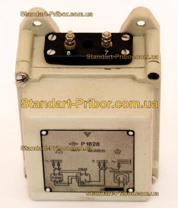 Р1828 устройство добавочное - фото 3