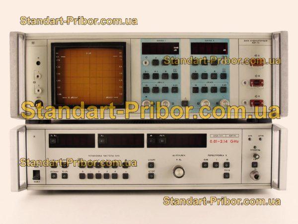 Р2-100 измеритель КСВН - изображение 2
