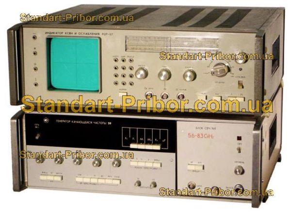 Р2-52 измеритель КСВН - фотография 1
