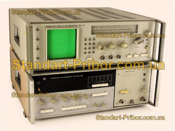 Р2-54/4 измеритель КСВН - фотография 1