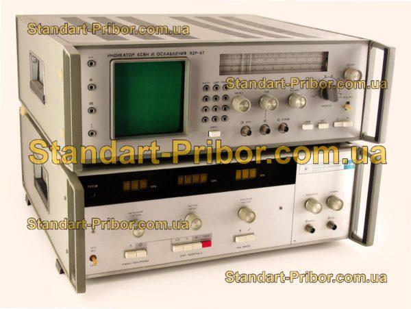 Р2-69 измеритель КСВН - фотография 1