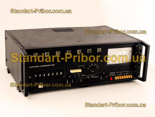 Р3003 компаратор напряжения - фотография 1