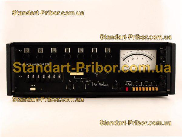Р3003 компаратор напряжения - изображение 2