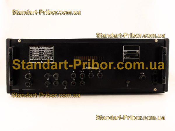 Р3003 компаратор напряжения - фотография 4