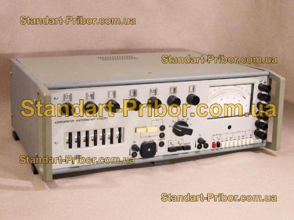 Р3003М1-1 компаратор напряжения - фотография 1