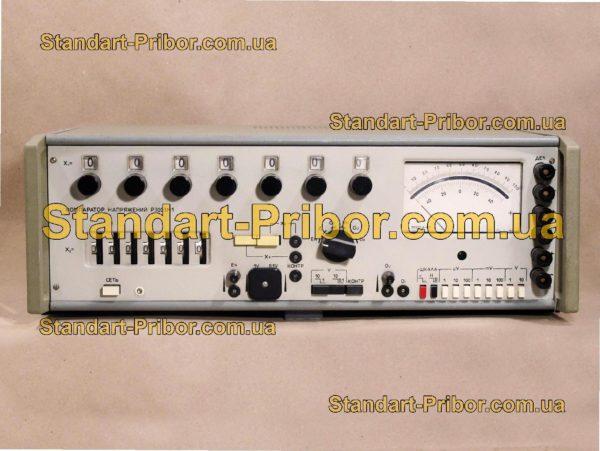 Р3003М1-1 компаратор напряжения - изображение 2