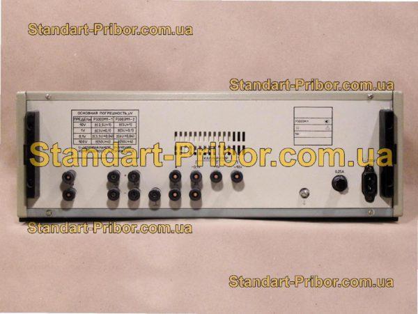 Р3003М1-1 компаратор напряжения - фотография 4