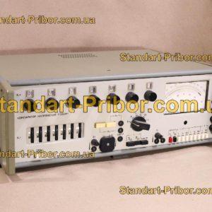 Р3003М1-2 компаратор напряжения - фотография 1
