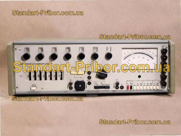 Р3003М1-2 компаратор напряжения - изображение 2
