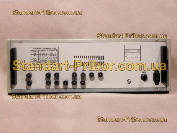 Р3003М1-2 компаратор напряжения - фотография 4