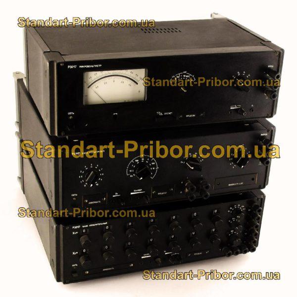 Р3017 калибратор-компаратор - фотография 1