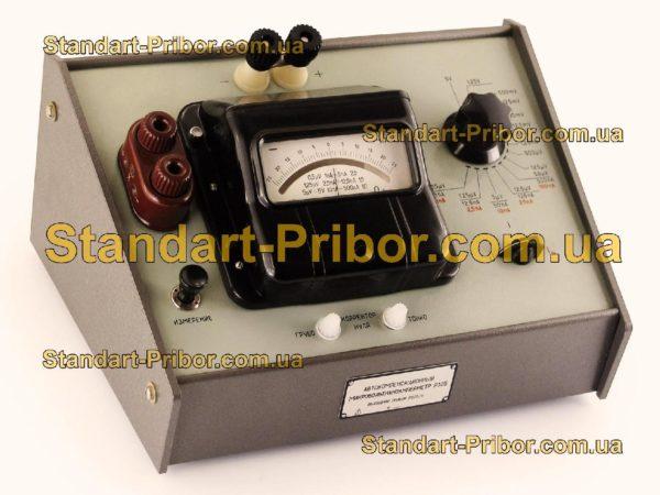 Р325 микровольтнаноамперметр - фотография 1