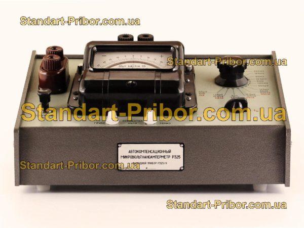 Р325 микровольтнаноамперметр - изображение 2