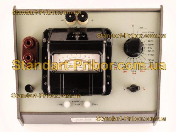 Р325 микровольтнаноамперметр - изображение 5