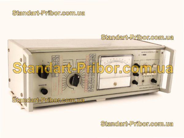 Р341 вольтамперметр лабораторный - фотография 1