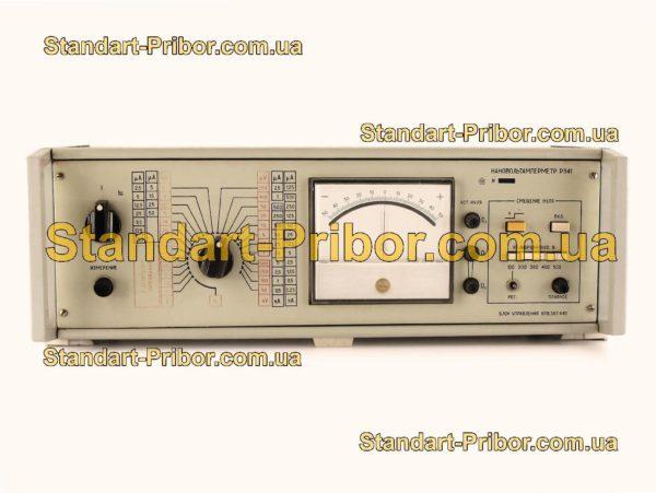 Р341 вольтамперметр лабораторный - изображение 2