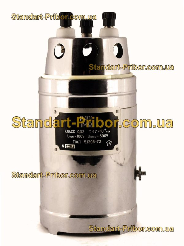 Р401 катушка сопротивления - фото 3