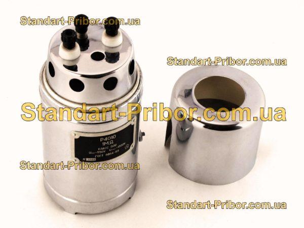 Р4010 катушка сопротивления - фотография 1