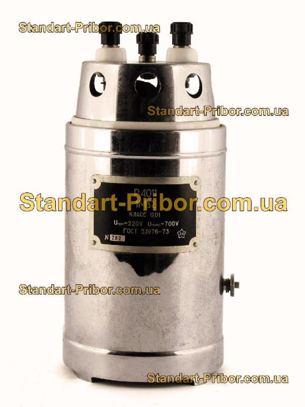 Р4011 катушка сопротивления - фото 3
