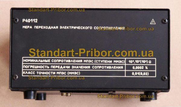 Р40112 мера сопротивления - фото 3