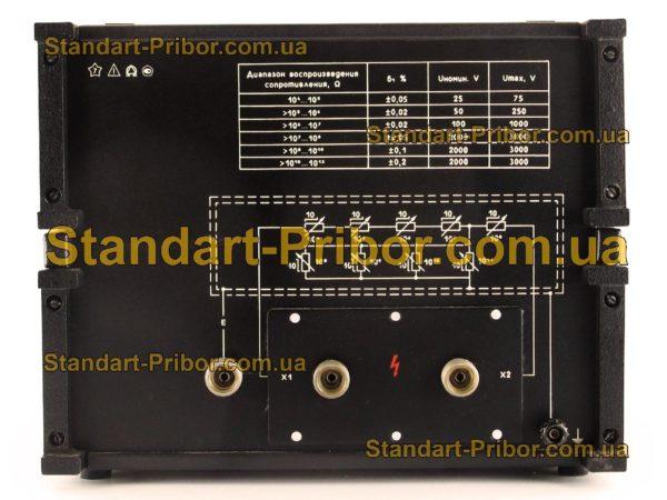 Р40116 мера-имитатор - фотография 4