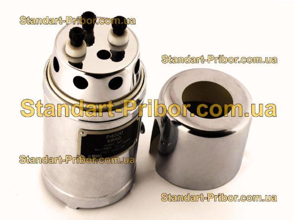 Р4020 катушка сопротивления - фотография 1
