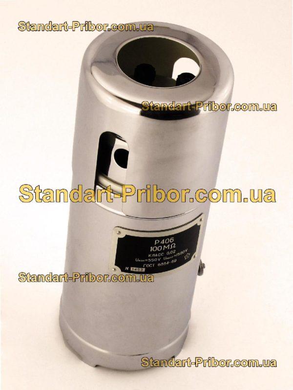 Р406 катушка сопротивления - фотография 1