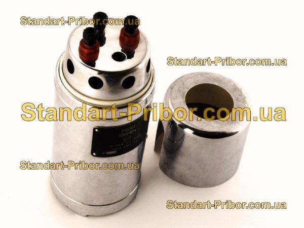 Р4061 катушка сопротивления - фотография 1